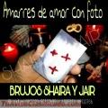 PODEROSAS ATADURAS DE AMOR CON FOTO HERMANOS SHAIRA Y JAIR 00502-50552695 / 00502-46920936