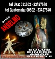 legendario-brujo-maya-salud-dinero-amor-y-suerte-00502-33427540-1.jpg