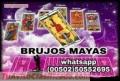 Brujo ixcoy Amarre inmediato en  24horas totalemente efectivos garantizados(00502)50552695