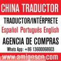 interpretetraductora-de-espanol-chino-ingles-de-canton-feiraguanzhou-foshan-1.jpg