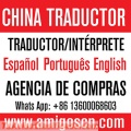 interpretetraductora-de-espanol-chino-ingles-de-canton-feiraguanzhou-foshan-2.jpg