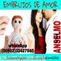 ATRAIGO A TU AMOR IMPOSIBLE    00502 - 33427540